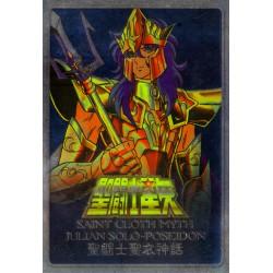 "Marinas - Poseïdon - Plaque ""Metal Mat"" Bandaï HK"
