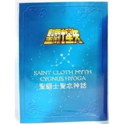 Bronze V2 - Cygnus Hyoga - Plaque Bandaï HK