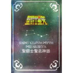 """Asgard - Cid de Mizar - Plaque """"Metal Mat"""" Bandaï HK"""