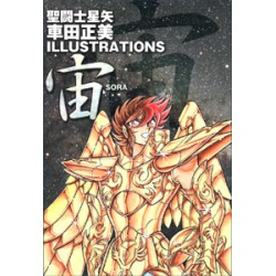 Art-Book - Saint Seiya - Sora