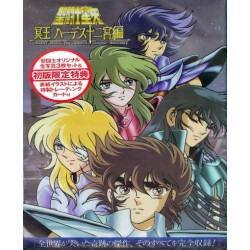 Art-Book - Saint Seiya - Hadès