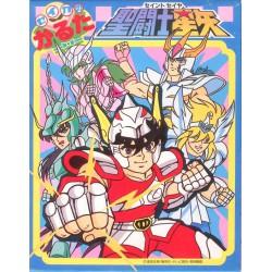 Cartes Hiragana - Rare ! - Saint Seiya - Seika Note 1988 - A