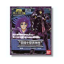 Gemini Saga - Surplis - Myth Cloth Saint Seiya