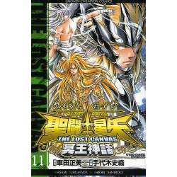Saint Seiya - The Lost Canvas - Vol.11