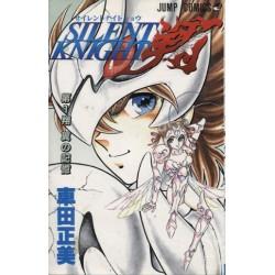 "Silent Knight ""Shô"" - Manga - vol.01 - 1993"