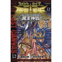 Saint Seiya - The Lost Canvas - Vol.12