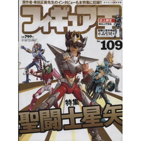 "Figure ""Ô"" - n°109 - Spécial Saint Seiya - Myth Cloth"