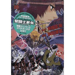 Saint Seiya Episode G - Edition Collector - Volume 15 - Japonais