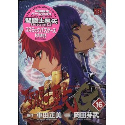 Saint Seiya Episode G - Edition Collector - Volume 16 - Japonais