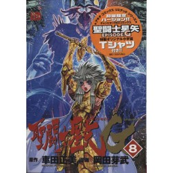 Saint Seiya Episode G - Edition Collector - Volume 08 - Japonais