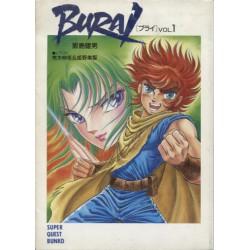 Buraï - Bunko - Vol.01