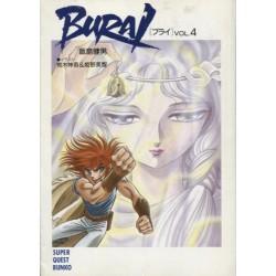Buraï - Bunko - Vol.04