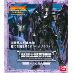 Kagaho du Bennu - Saint Seiya - Myth Cloth Lost Canvas