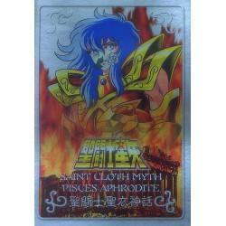 "Gold - Poisson Aphrodites - Plaque ""Metal Mat"" Bandaï HK"
