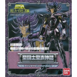 Masque de Mort - Surplis du Cancer - Saint Seiya - Myth Cloth