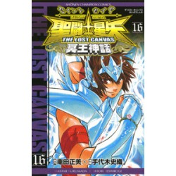 Saint Seiya - The Lost Canvas - Vol.16