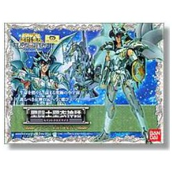 Dragon Shiryu - Version God Cloth - V4 - Saint Seiya - Myth Clot