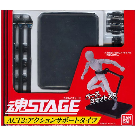 "Supports - ""Tamashii Stage"" Version Noire - Pour Myth Cloth"