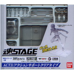 "Supports - ""Tamashii Stage"" Version transparente - Pour Myth Clo"