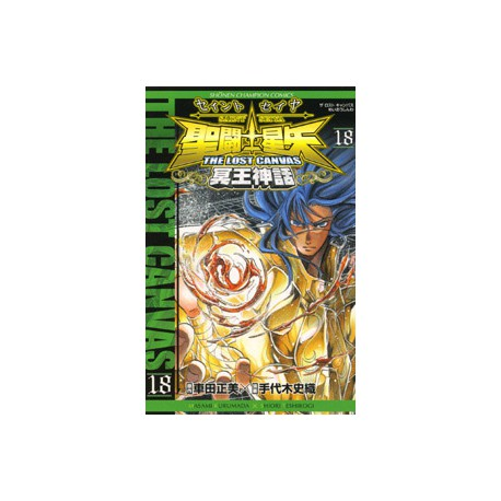 Saint Seiya - The Lost Canvas - Vol.18
