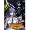 Saint Seiya - DVD - The Lost Canvas - vol.6 - Japonais