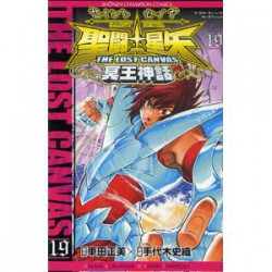 Saint Seiya - The Lost Canvas - Vol.19