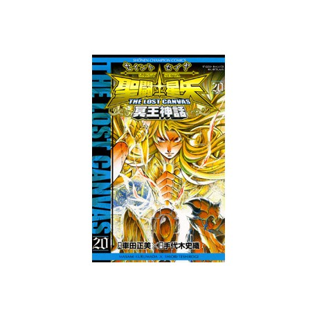 Saint Seiya - The Lost Canvas - Vol.20