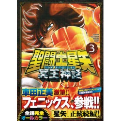 Saint Seiya - Next Dimension - Vol.03
