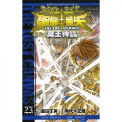 Saint Seiya - The Lost Canvas - Vol.23