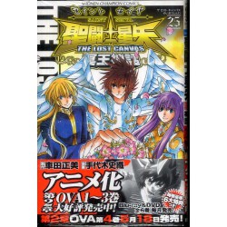Saint Seiya - The Lost Canvas - Vol.25
