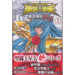 Saint Seiya - The Lost Canvas - Gaiden Vol.01