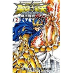Saint Seiya - The Lost Canvas - Gaiden Vol.02