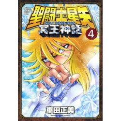 Saint Seiya - Next Dimension - Vol.04