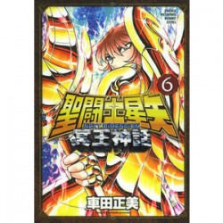 Saint Seiya - Next Dimension - Vol.06