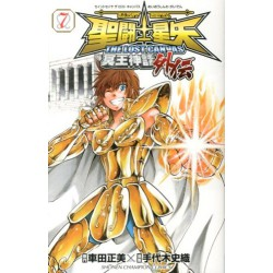 Saint Seiya - The Lost Canvas - Gaiden Vol.07