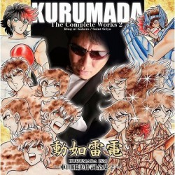 "Kurumada - CD - ""The Complete Works 2"""
