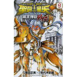 Saint Seiya - The Lost Canvas - Gaiden Vol.09