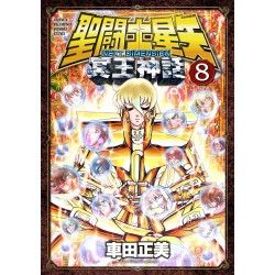 Saint Seiya - Next Dimension - Vol.08