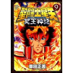 Saint Seiya - Next Dimension - Vol.09