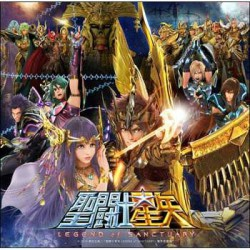 Saint Seiya - CD Audio - Legend of Sanctuary