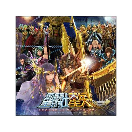 Saint Seiya - CD Audio - Legend of Sanctuary