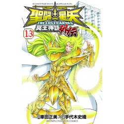Saint Seiya - The Lost Canvas - Gaiden Vol.13