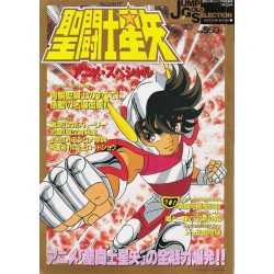 Jump Gold Selection 1 - Saint Seiya