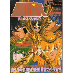 Jump Gold Selection 2 - Saint Seiya