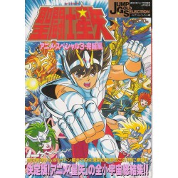 Jump Gold Selection 3 - Saint Seiya