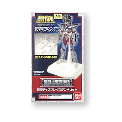 Display Stand Set White - Myth Cloth Saint Seiya