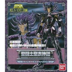 Cancer Deathmask - Surplis - Myth Cloth Saint Seiya