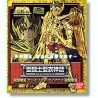 Sagitaire - Ayoros - Saint Seiya - Myth Cloth