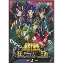 Saint Seiya - DVD - Hades Jyûnikyû Hen vol.2 - Japonais