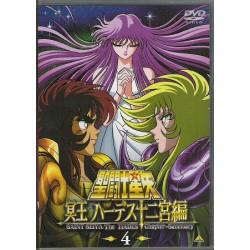 Saint Seiya - DVD - Hades Jyûnikyû Hen vol.4 - Japonais